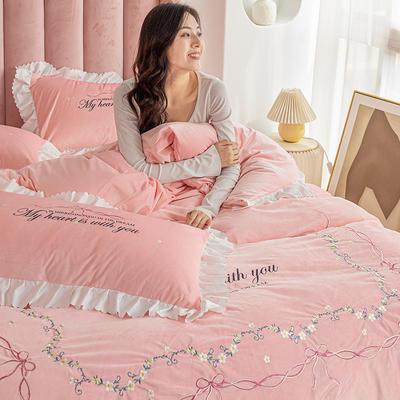 2020新款-丽丝绒四件套 1.5m床单款四件套 莫妮卡-玫瑰粉