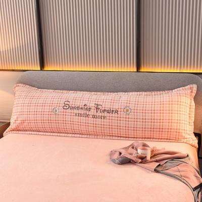 2020新款-牛奶绒枕套 120*48长枕套一只装 长枕套-粉色