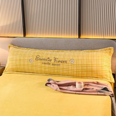 2020新款-牛奶绒枕套 120*48长枕套一只装 长枕套-黄色