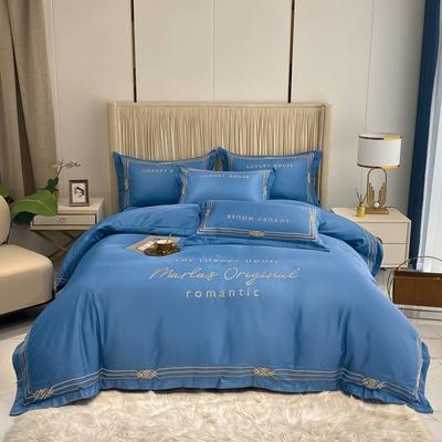 2021新款-轻奢大刺绣冰丝四件套-幸运兰诺系列 1.8m床单款四件套 幸运兰诺-宾利蓝
