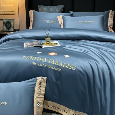 2021新款-水洗真丝刺绣四件套-邂逅系列 1.8m床单款四件套 邂逅-宾利蓝