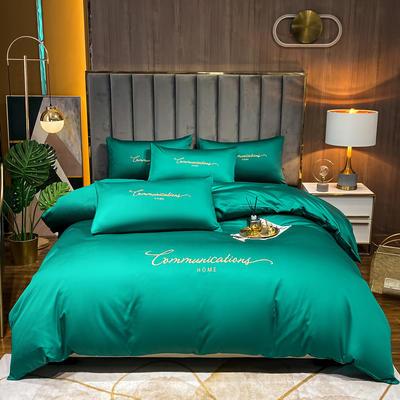 2021新款水洗真丝刺绣套件劳拉系列 1.8米床单款四件套 劳拉-墨绿