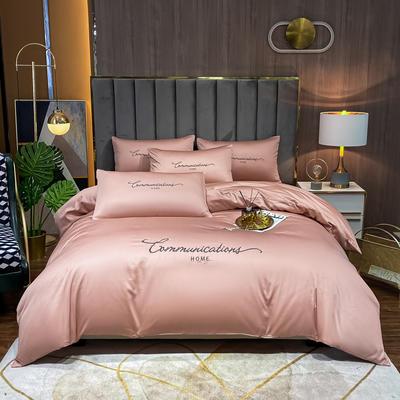 2021新款水洗真丝刺绣套件劳拉系列 1.5米床单款四件套 劳拉-浅豆沙