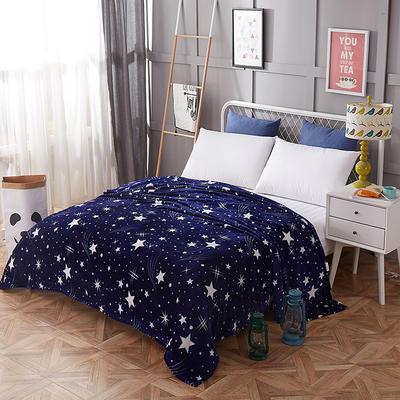 2019新款-法莱绒毛毯 120*200cm 星空蓝