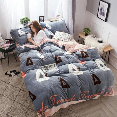 2018新款法兰绒法莱绒四件套 标准1.5m-1.8m床 时尚三角