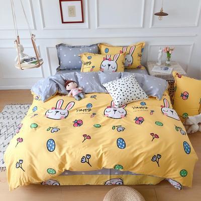 2020新款全棉13070四件套 1.2m床单款三件套 快乐兔-黄