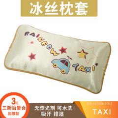2018新款-冰丝枕套 taxi(40cm*60cm)