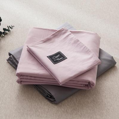 【2019新款-纯棉素色系列套件】全棉纯色四件套学生单人三件套 1.2m床单款三件套 豆沙+银灰