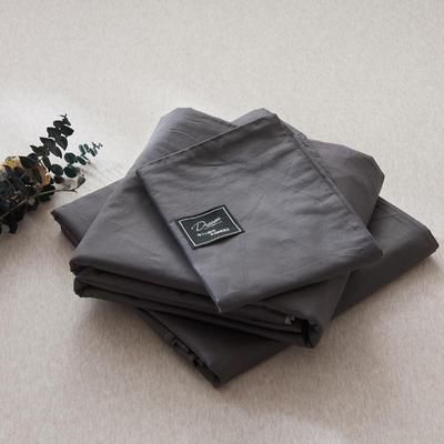 【2019新款-纯棉素色系列套件】全棉纯色四件套学生单人三件套 1.2m床单款三件套 深灰