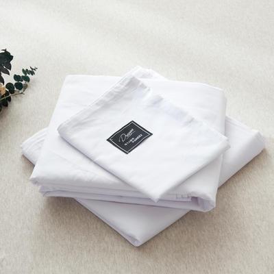 【2019新款-纯棉素色系列套件】全棉纯色四件套学生单人三件套 1.2m床单款三件套 象牙白