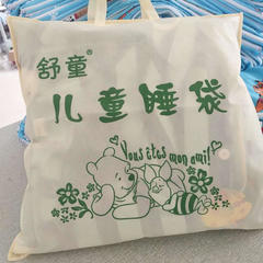 全棉活性大版花宝宝睡袋外套加枕套无内胆90*150 包装费