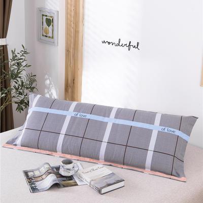 D26-双人枕套-纯棉磨毛双人枕套 120*45cm 卡洛尔