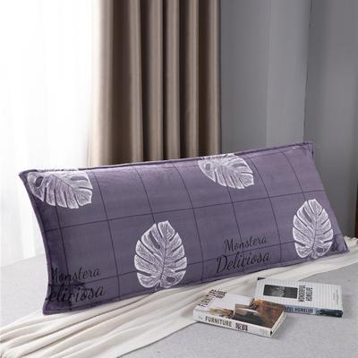 2020新款双人枕套-D14法兰绒印花 120*45cm 格雅风尚