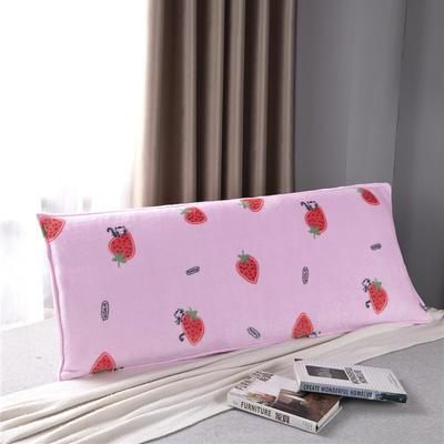 2020新款双人枕套-D14法兰绒印花 120*45cm 莓果