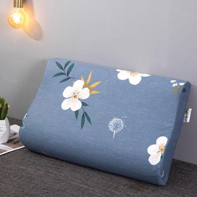 2020新款R02-全棉12868胶枕枕套波浪形乳胶枕套记忆枕枕套 40cmX60cm 明媚花香-波浪枕套
