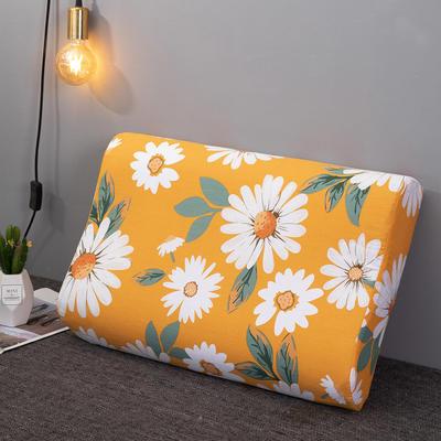 2020新款R02-全棉12868胶枕枕套波浪形乳胶枕套记忆枕枕套 40cmX60cm 阳光小菊黄-波浪枕套