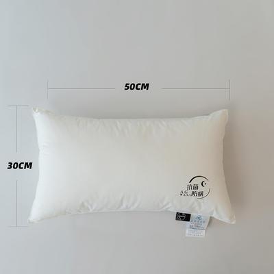 2021新款 可水洗枕芯 3A级抗菌防螨枕 A类高密棉抗菌防螨枕芯 宝宝枕 学生枕 30*50cm儿童枕(白色)
