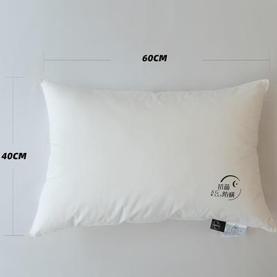 2021新款 可水洗枕芯 3A级抗菌防螨枕 A类高密棉抗菌防螨枕芯 宝宝枕 学生枕 40*60cm学生枕(白色)