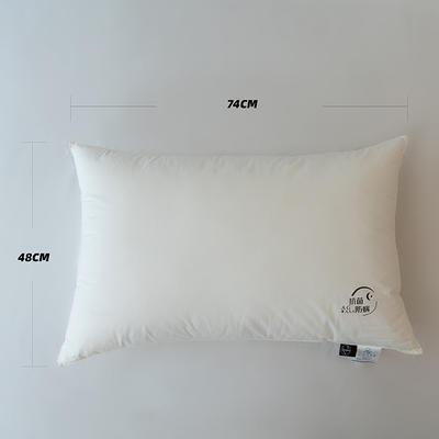 2021新款 可水洗枕芯 3A级抗菌防螨枕 A类高密棉抗菌防螨枕芯 宝宝枕 学生枕 48*74cm成人枕(白色)