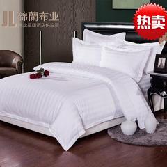 40支全棉缎条加密宾馆面料 宽幅260cm 1