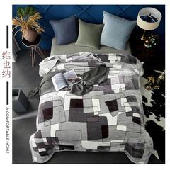 (总 )毛毯-双层云毯 200cmx230cm 维也纳