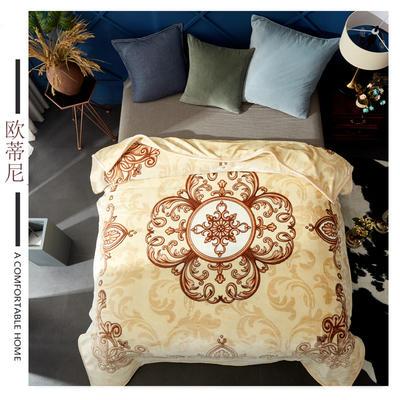 素堇 毛毯-双层云毯 欧蒂尼
