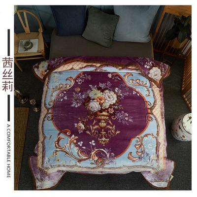 素堇 毛毯-双层云毯 茜丝莉