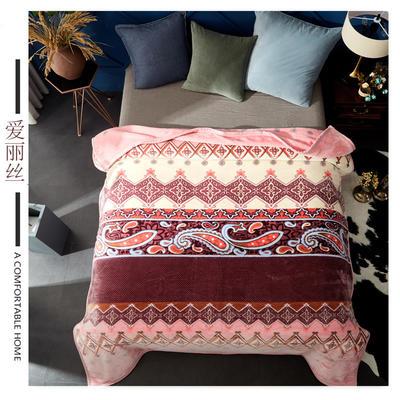 (总)素堇 毛毯-双层云毯 200cmx230cm 爱丽丝