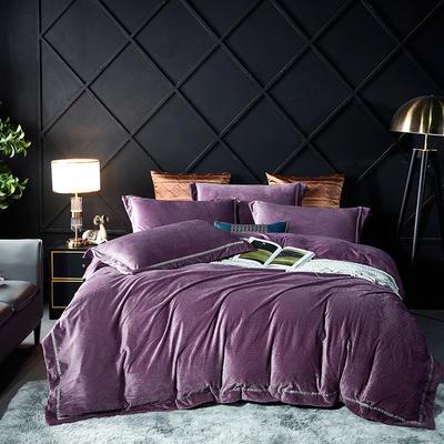 2020新款雕花宝宝绒系列四件套 1.5m床单款四件套 贵紫