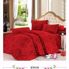 天鹅绒植物羊绒仿活性印花斜纹面料 幅宽235cm 爱情玫瑰