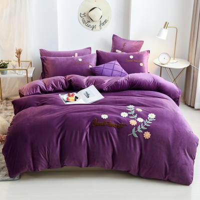 2019新款冬季保暖水晶绒绒毛巾绣四件套 1.5m床单款 甜蜜祝福-紫色