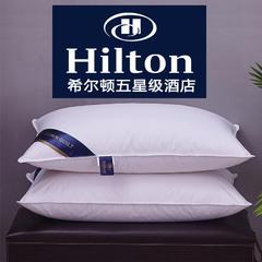 2018新款希尔顿酒店枕芯 希尔顿酒店枕芯  42*75