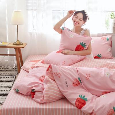 2019新款-13372全棉精梳四件套系列 床单款三件套1.2m(4英尺)床 慕斯草莓粉