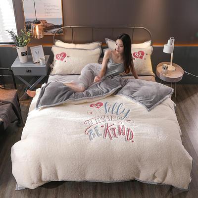 2018新品羊羔绒四件套 1.8m(6英尺)床 浪漫莉莉-灰