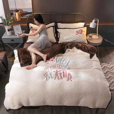 2018新品羊羔绒四件套 1.8m(6英尺)床 浪漫莉莉-棕