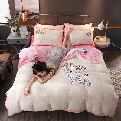 2018新品羊羔绒四件套 1.8m(6英尺)床 我和你-粉