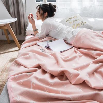 2019新款-天竺棉夏被 150x200cm 假日(粉)