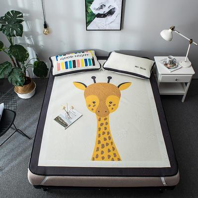 2019新款-大版提花冰丝席 150*200 长颈鹿