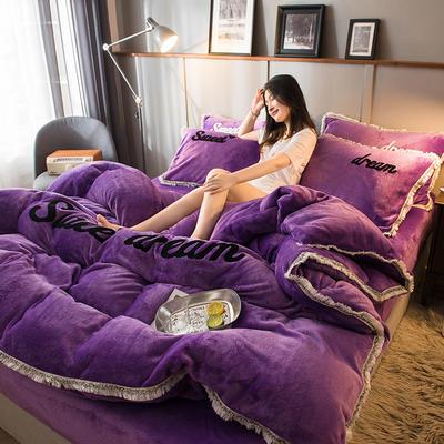 2019新款-ins风毛巾绣双面牛奶绒冬季加厚四件套 床笠款四件套1.8m(6英尺)床 丁香紫