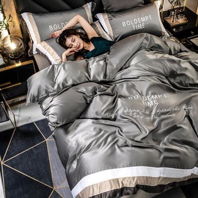 2020新款-字母刺绣真丝拼接四件套 床单款四件套1.5m(5英尺)床 水洗真丝套件-纳多灰