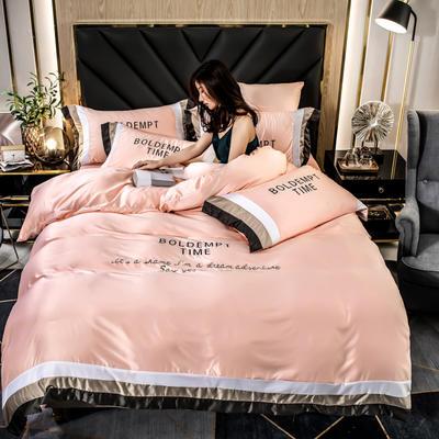 2020新款-字母刺绣真丝拼接四件套 床单款四件套1.5m(5英尺)床 水洗真丝套件-珊瑚粉