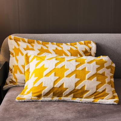 2020新款-舒棉絨枕套 48cmX74cm/個 亮黃千鳥格枕套