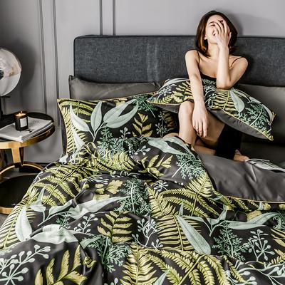 2020新款-水洗真絲四件套 床單款1.5m(5英尺)床 青衫