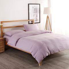 2018新款-针织四件套 1.2m(4英尺)床 紫荷BB纯色