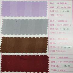 全棉1公分缎条宾馆套件被芯(深色)面料 宽幅/240cm 1