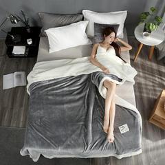 美式休闲复合毛毯 150*200cm 典雅灰