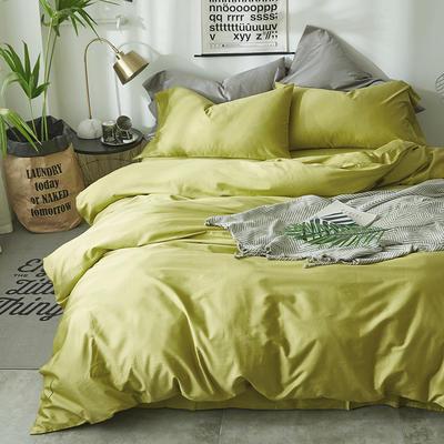 2018新款60支长绒棉纯色四件套 1.8m(6英尺)床 芥末黄