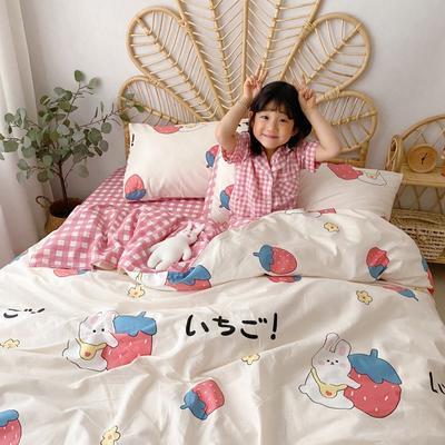 2020新款-13372全棉四件套 床单款四件套1.5m(5英尺)床 草莓兔