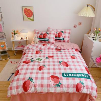 2020新款牛奶绒系列四件套 1.2m床单款三件套 可爱草莓