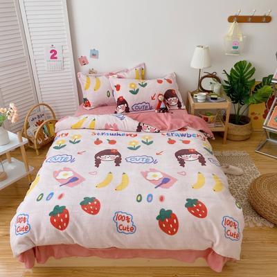 2020新款暖绵绵牛奶绒四件套 1.5m床单款四件套 草莓女孩